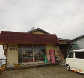 大崎精肉店
