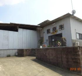鞍岳牛直売センター