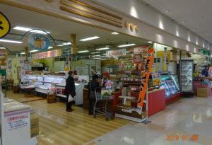 ㈲北岡精肉店
