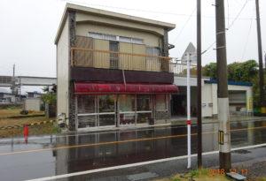 沼田精肉店