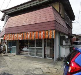平田精肉店