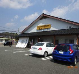 ㈲中川商会