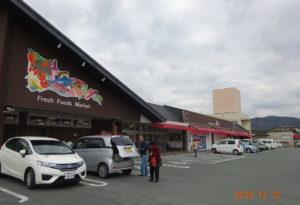 鹿本ショッピングセンターリオ精肉部(㈱前川商事)