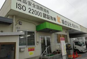 ㈱熊本チキン